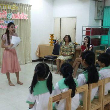 กิจกรรม วันสุนทรภู่ ปีการศึกษา 2558