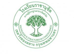 logo03-05-2558---1
