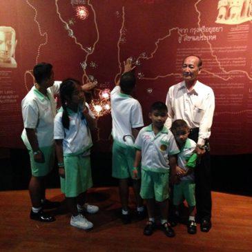 กิจกรรม ทัศนศึกษา (นอกสถานที่)  สถาบันพิพิธภัณฑ์การเรียนรู้แห่งชาติ